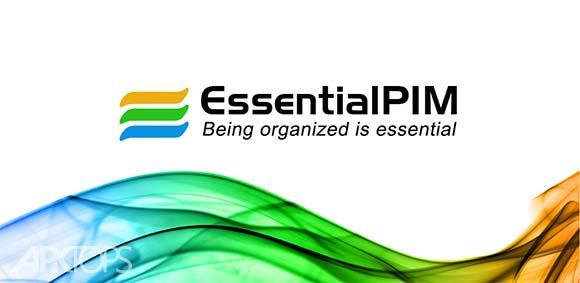 EssentialPIM Pro v5.4.1 دانلود برنامه مدیریت اطلاعات شخصی