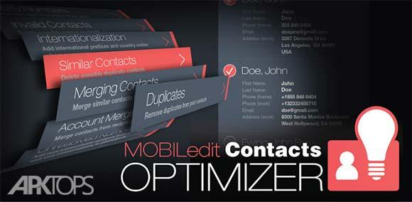 Contacts Optimizer دانلود برنامه بهینه سازی مخاطبین اندروید