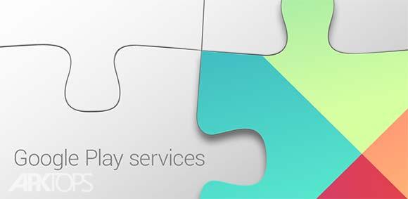 Google Play services v12.2.17 دانلود گوگل پلی سرویس خدمات گوگل