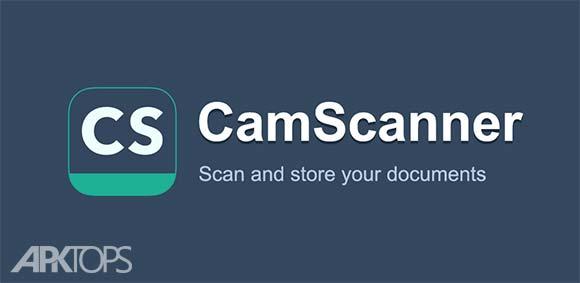 CamScanner Phone PDF Creator v5.4.0.20180228 دانلود نرم افزار کم اسکنر