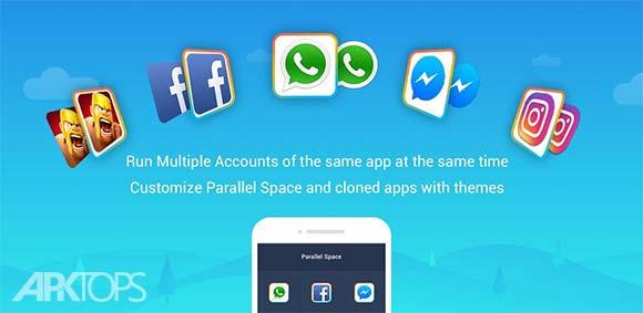 Parallel Space-Multi Accounts v4.0.8452 دانلود برنامه فضای موازی