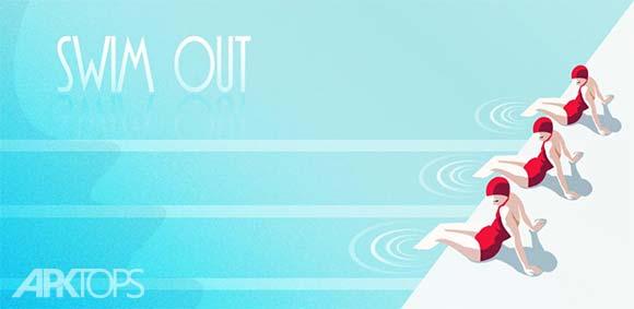 Swim Out v1.2.0 دانلود بازی معمایی شنا کردن