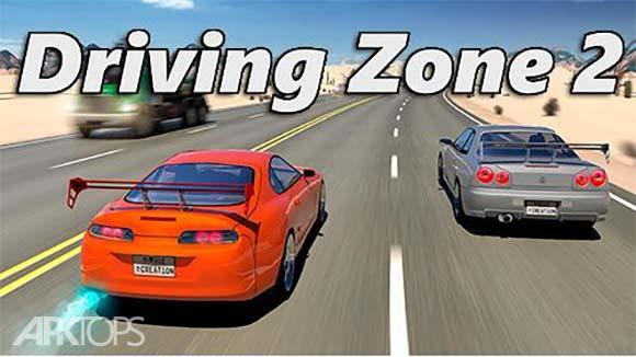 Driving Zone 2 دانلود بازی منطقه ی رانندگی برای اندروید