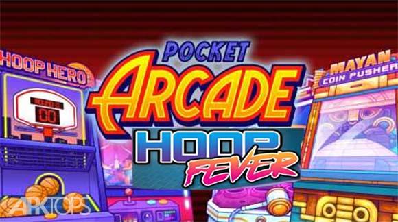 Hoop Fever Basketball Pocket Arcade دانلود بازی تب حلقه بسکتبال برای اندروید