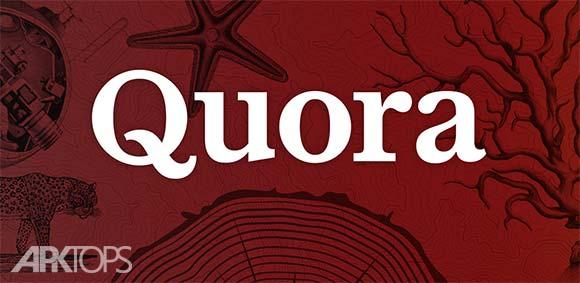 Quora دانلود کورا برنامه یافتن پاسخ پرسش ها
