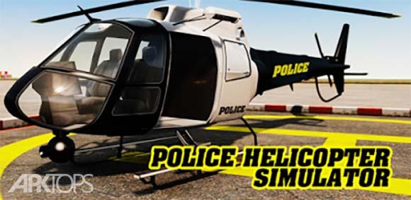 Police Helicopter Simulator دانلود بازی شبیه سازی هلیکوپتر پلیس برای اندروید
