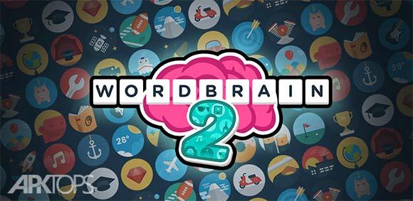 WordBrain 2 دانلود بازی جذاب جدول کلمات