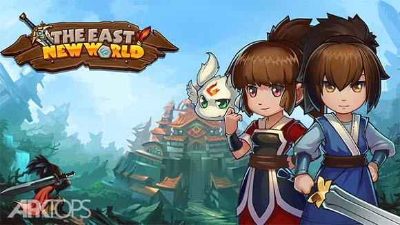 The East New World دانلود بازی دنیای جدید شرق برای اندروید