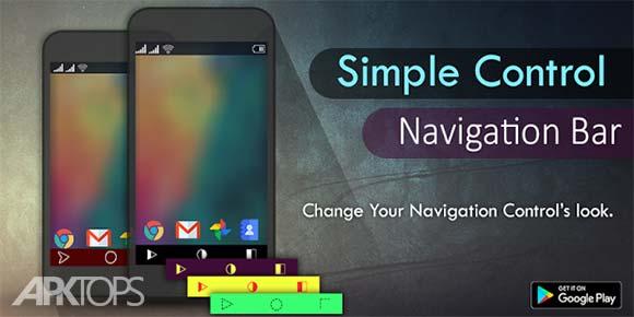 Simple Control Navigation bar دانلود برنامه نمایش کلید های ناوربری اندروید