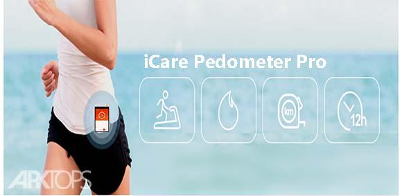 iCare Pedometer Pro دانلود برنامه نمایش مسافت دویدن اندروید