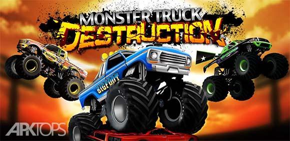 Monster Truck Destruction دانلود بازی جذاب کامیون های غول پیکر