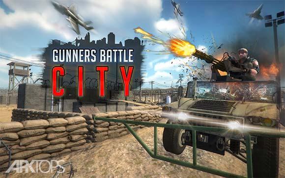 Gunners Battle City دانلود بازی هیجان انگیز نبرد در شهر