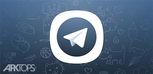 Telegram X v0.20.5.846 دانلود تلگرام ایکس تلگرام سریع اندروید
