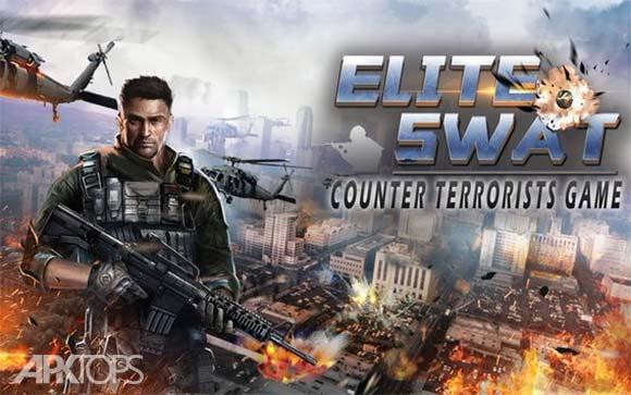 Elite SWAT counter terrorist game دانلود بازی نیروی ویژه نخبه برای اندروید