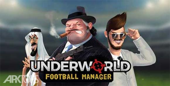 Underworld Soccer Manager 18 دانلود بازی مدیریت شهرک فوتبالی برای اندروید