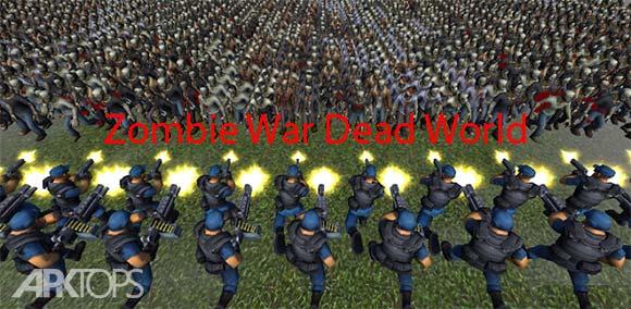 Zombie War Dead World 2  زامبی ها برای اندروید