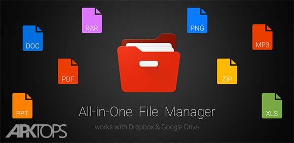 File Manager File Explorer دانلود برنامه مدیریت و مشاهده فایل ها