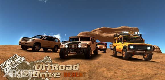 OffRoad Drive Desert دانلود بازی رانندگی آف رود در کویر
