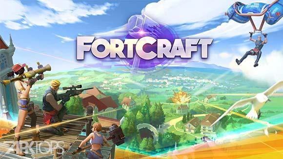 FortCraft دانلود بازی مهارت نبرد