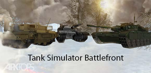 Tank Simulator Battlefront دانلود بازی شبیه سازی تانک میدان نبرد