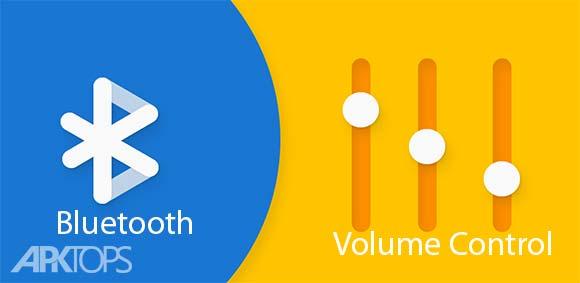 Bluetooth Volume Control دانلود برنامه تعیین صدا برای هر یک از دستگاه های بلوتوثی