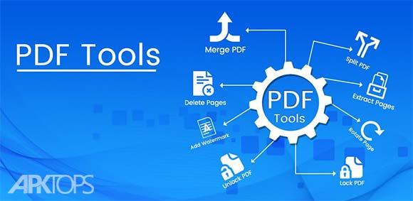 PDF Tools Merge Rotate Watermark Split دانلود برنامه ابزار های کامل برای فایل های پی دی اف