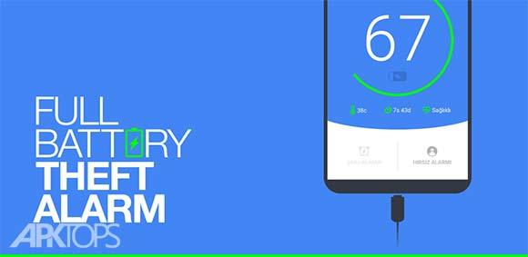 Full Battery & Theft Alarm Premium برنامه هشدار هنگام شارژ کامل باتری