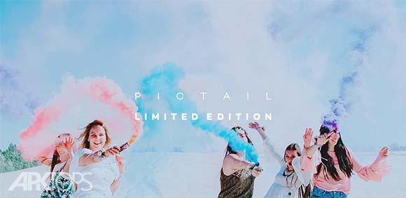 PICTAIL LimitedEdition دانلود برنامه گذاشتن فیلتر های خاص روی تصاویر و فیلم ها