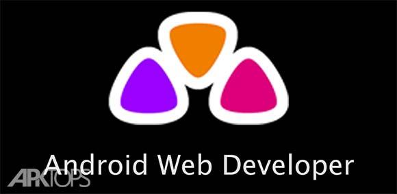 AWD PHP HTML CSS JS IDE دانلود برنامه محیط برنامه نویسی