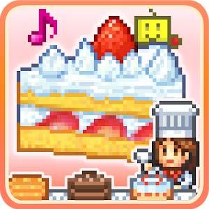 Bonbon Cakery v2.0.5 دانلود بازی جادوگر شیرینی