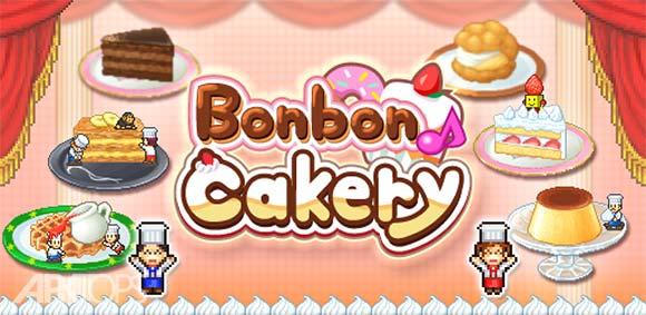 Bonbon Cakery دانلود بازی جادوگر شیرینی