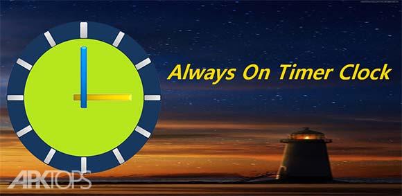 ClockView Always On Talking World time Widget دانلود برنامه نمایش ساعت در گوشی