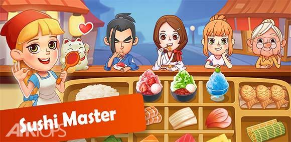 Sushi Master Cooking story دانلود بازی استاد سوشی