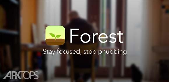 Forest Stay focused دانلود برنامه ترک اعتیاد گوشی