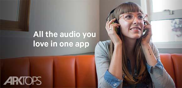 TuneIn Radio Pro – Live Radio v19.5 دانلود محبوب ترین رادیو اینترنتی