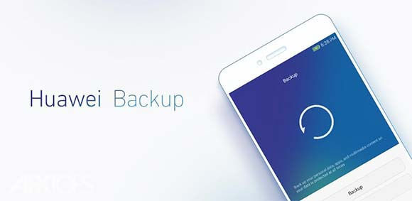 Huawei Backup دانلود برنامه پشتیبان گیری هواوی