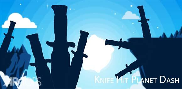Knife Hit Planet Dash Flip attack دانلود بازی منطقه ی ضربات چاقو