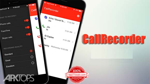 Call Recorder دانلود برنامه ضبط خودکار مکالمات