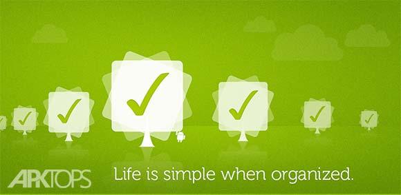 MyLifeOrganized To-Do List دانلود برنامه برنامه ریزی کار ها