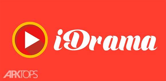 iDrama دانلود برنامه تماشای فیلم های آسیایی