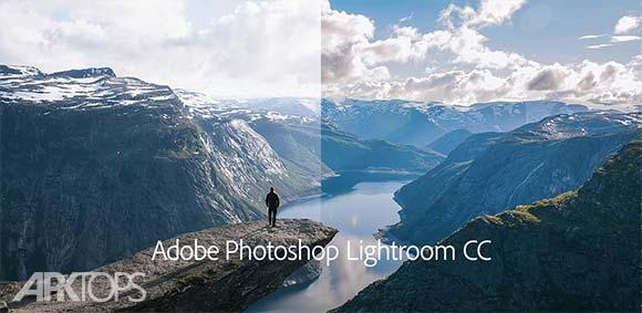 Adobe Photoshop Lightroom CC v3.5 دانلود برنامه فتوشاپ لایت روم