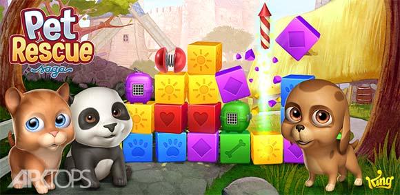 Pet Rescue Saga v1.143.6 دانلود بازی نجات حیوانات خانگی