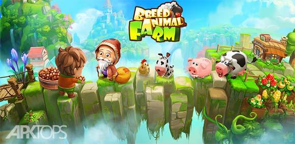 Breed Animal Farm دانلود بازی حیوانات مزرعه