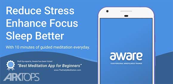Aware Meditation & Mindfulness دانلود برنامه مدیتیشن و آزاد کردن ذهن