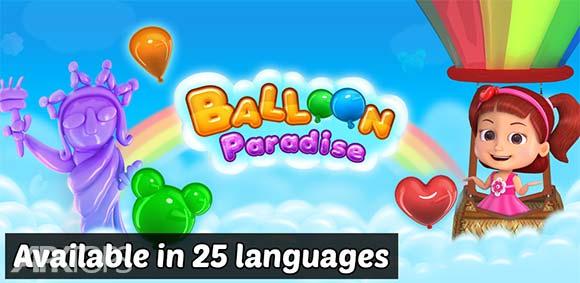 Balloon Paradise Free Match 3 Puzzle Game دانلود بازی بهشت بادکنک ها