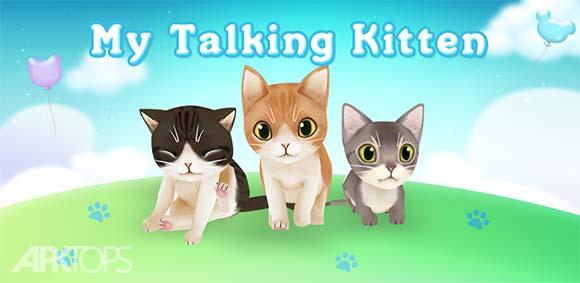 My Talking Kitten دانلود بازی بچه گربه ی سخنگوی من