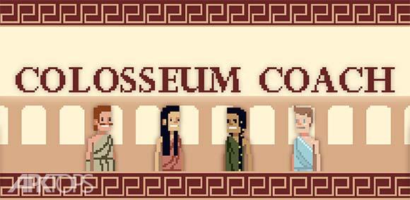 Colosseum Coach دانلود بازی مربی کولوسیم