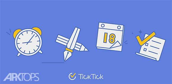TickTick To Do List with Reminder Day Planner دانلود برنامه مدیریت کار های روزانه