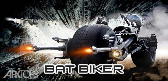 Bike Attack Crazy Moto Racing دانلود بازی حمله دیوانه وار موتورسیکلت