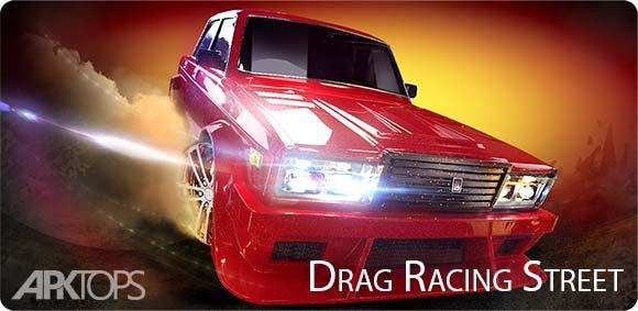 Drag Racing Street دانلود بازی مسابقات درگ